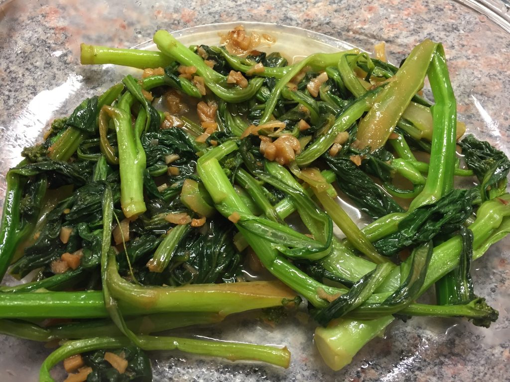 Choy Sum Chinese Vegetable Stir Fry Culinae Mundi